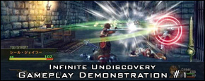 Infinite Undiscovery - Gameplay Demonstration #1