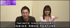 Infinite Undiscovery and Star Ocean 4: The Last Hope - Inside Xbox Feature