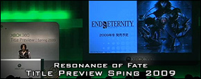 Resonance of Fate - Xbox 360 Title Preview Sping 2009