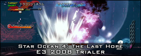 Star Ocean 4: The Last Hope - E3 2008 Trialer