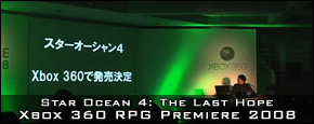 Star Ocean 4: The Last Hope - Xbox 360 RPG Premiere 2008